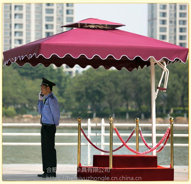 合肥厂家定做保安站岗台立岗台安防室外大雨伞遮阳伞太阳伞