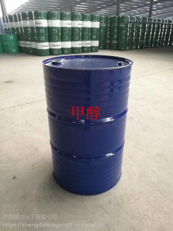 厂家直供甲醇 优质99.9%工业级 量大优惠