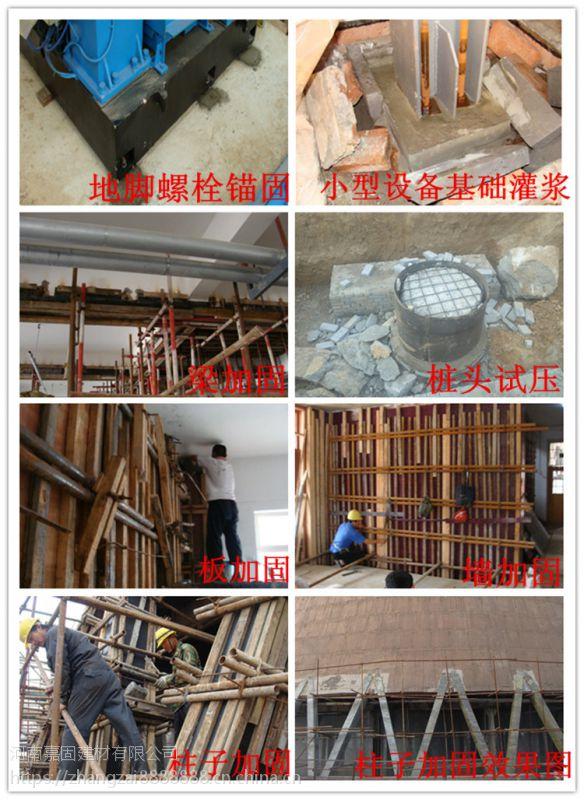 叶县高强灌浆料哪里有 C100灌浆料
