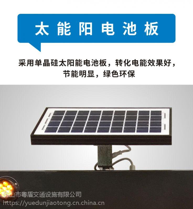 广东佛山厂家直销粤盾交通铁质太阳能施工灯LED导向箭头灯诱导灯警示灯(图5)