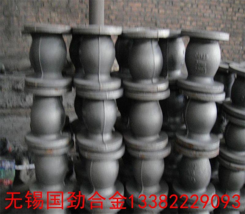 ZG30Crl8Mnl2Si2N铸钢公司