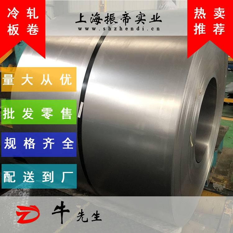 宝钢直销B340/590DP 0.50mm~2.5mm厚 可定尺加工 正品(受理质量异议)