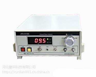 乐陵CH-3011便携式红外气体分析仪便携式CO分析仪XH-3011A1信誉保证
