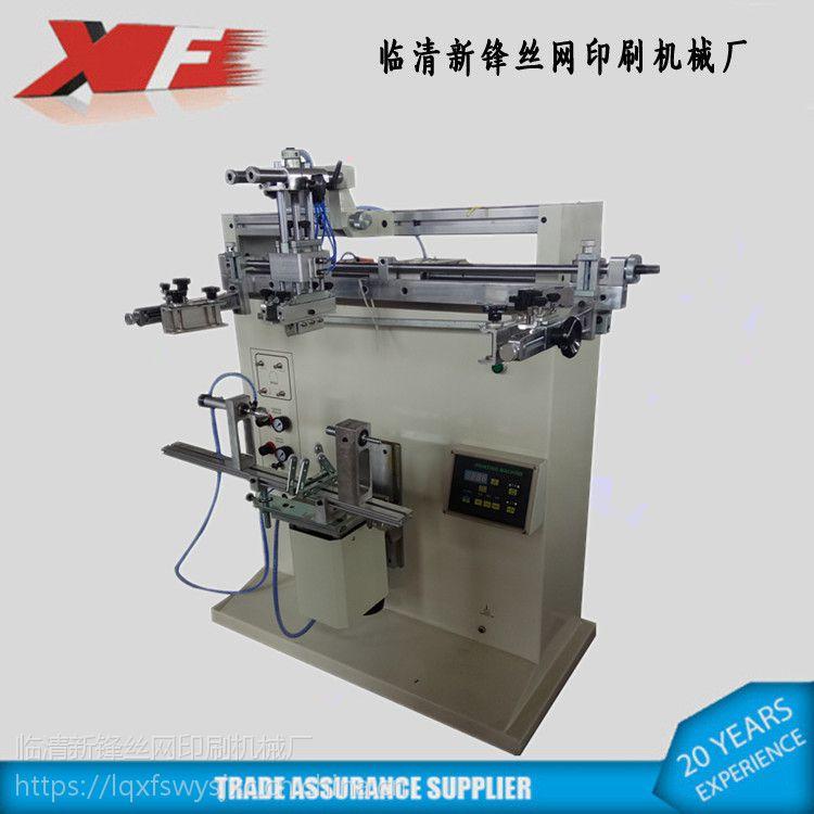 新锋XF-600曲面机 圆面产品 水桶 灭火器 消防器材丝印机