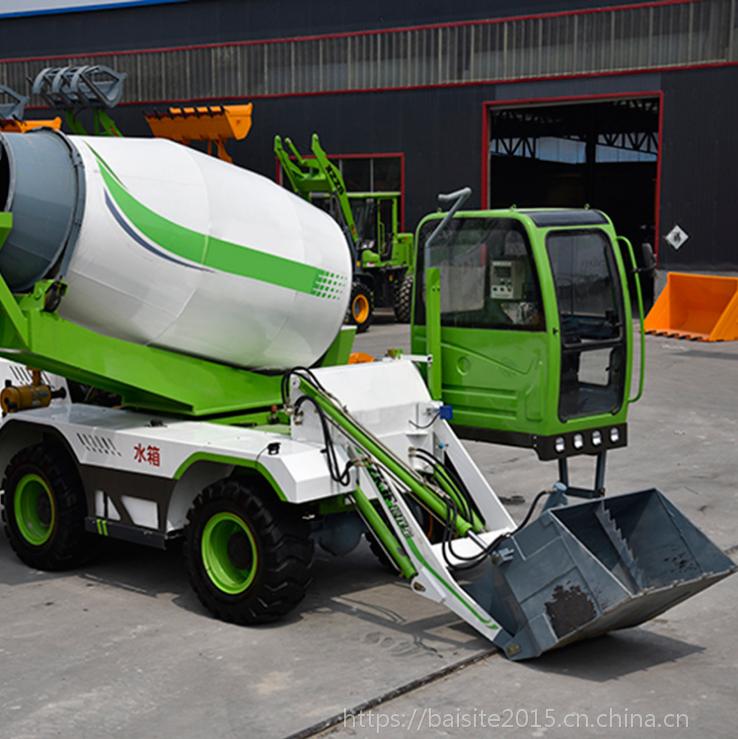 德宏2.6方自动上下料混凝土搅拌车 四驱式水泥罐车生产厂