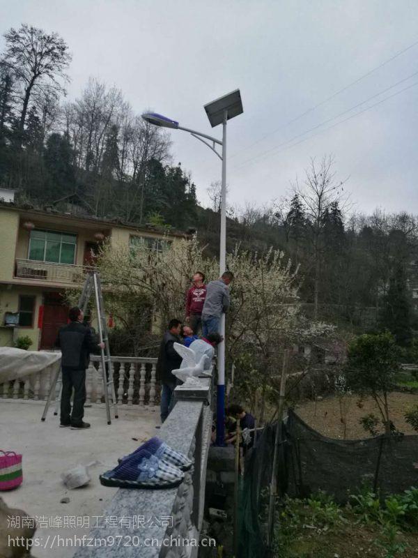 湘乡市韶山市乡镇道路亮化选择太阳能路灯