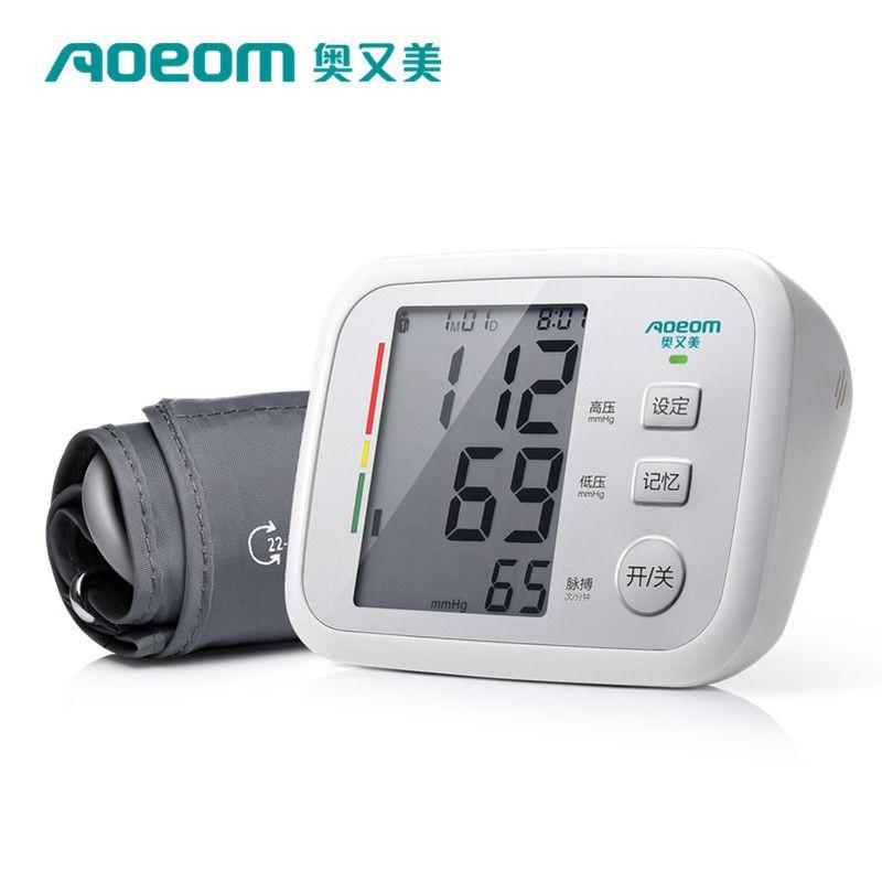 U80EH臂式电子血压计使用视频