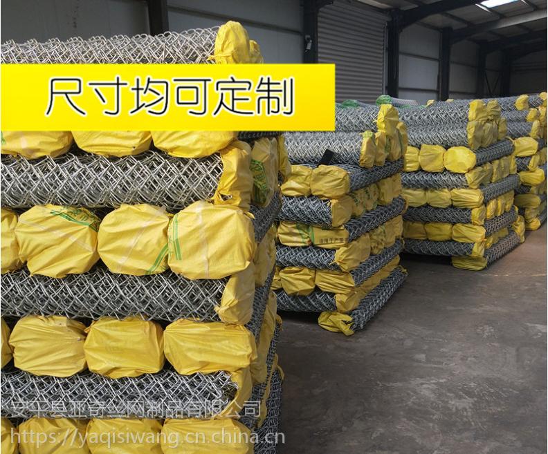 10#煤矿菱形支护网一平米报价-矿用勾花网规格