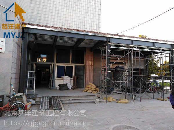 通州区别墅改造房屋加建扩建施工