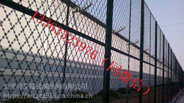 机场围栏 Y型柱刀片刺网围栏 监狱防护网