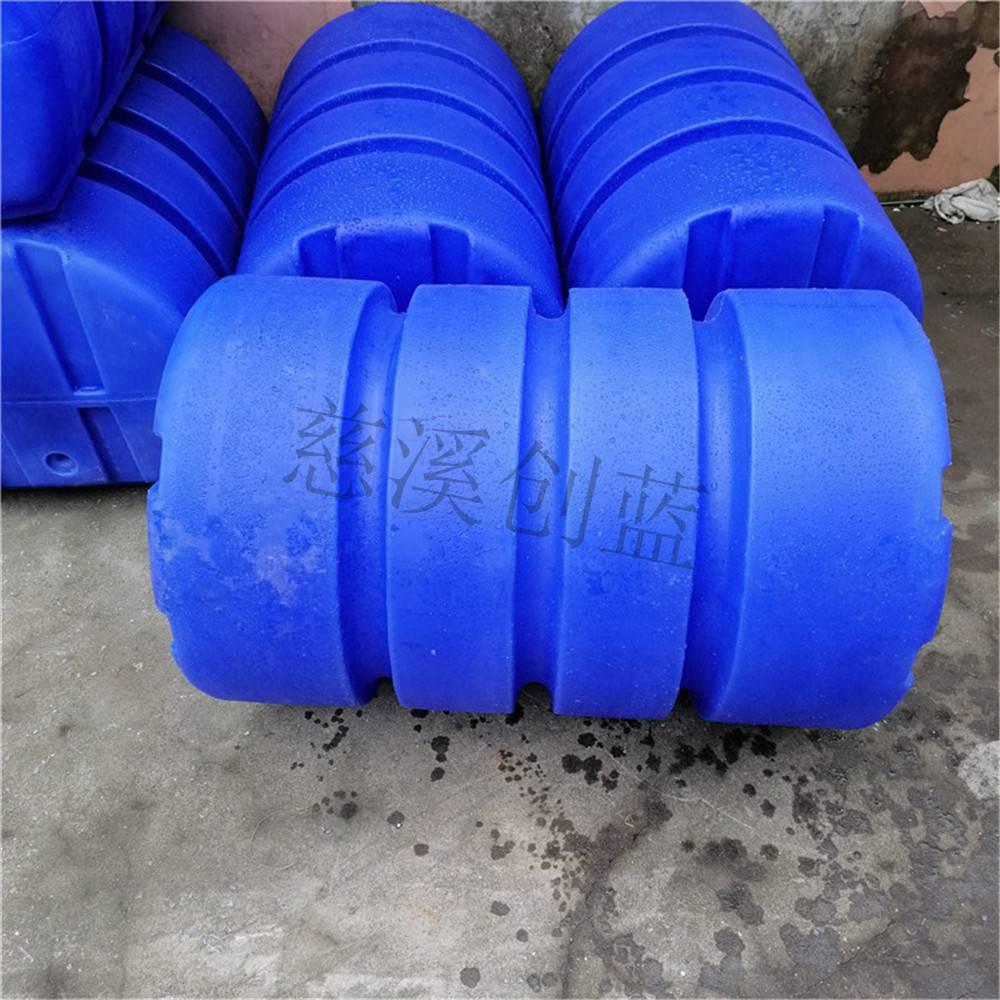 福建宁德海上养鱼pe浮筒650*1000创蓝滚塑出品