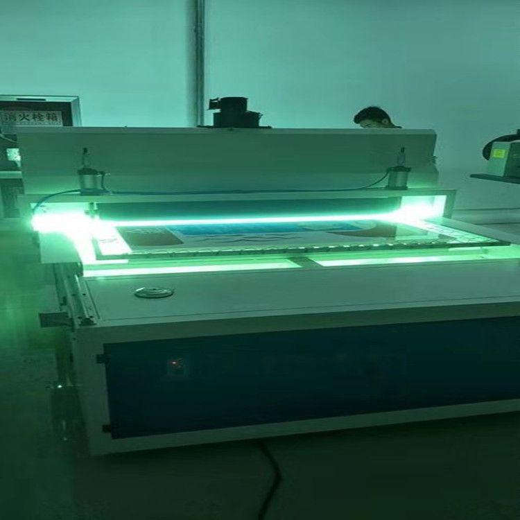 1300大板涂油罩光机 橱柜板UV漆喷涂罩光机