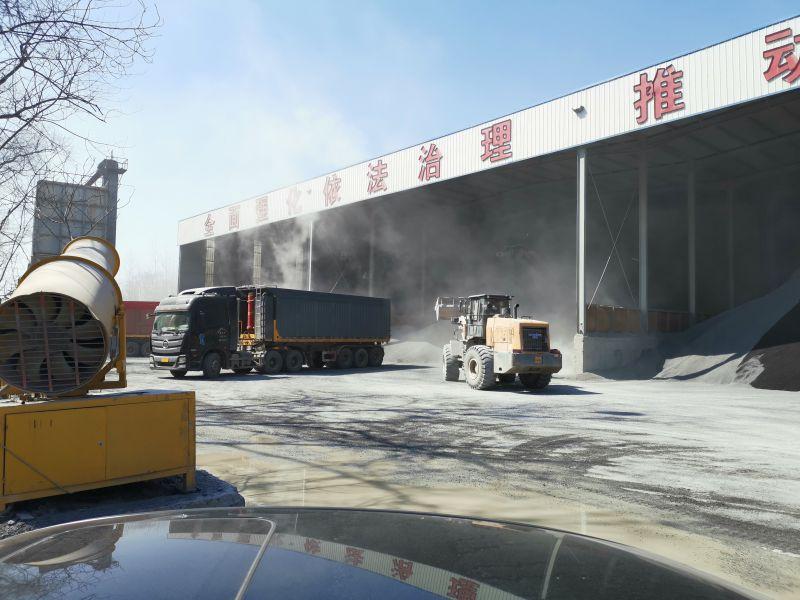 玄武岩高料生产线全力装车生产中