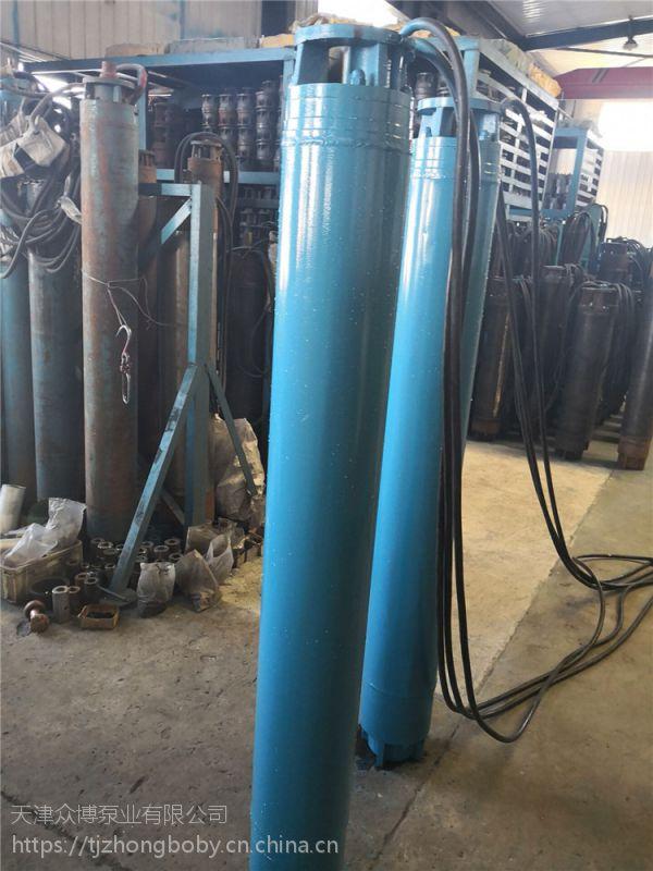 高扬程深井泵_小直径耐高温热水潜水泵