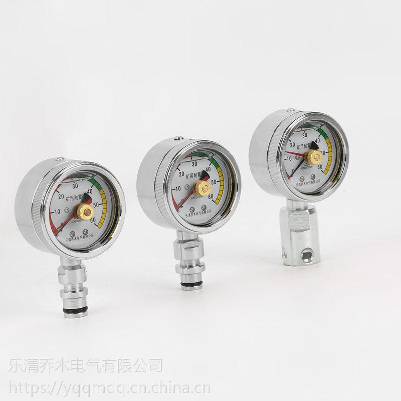 【乔木电气】液压支架压力表BZY-60测压范围0-60MPa