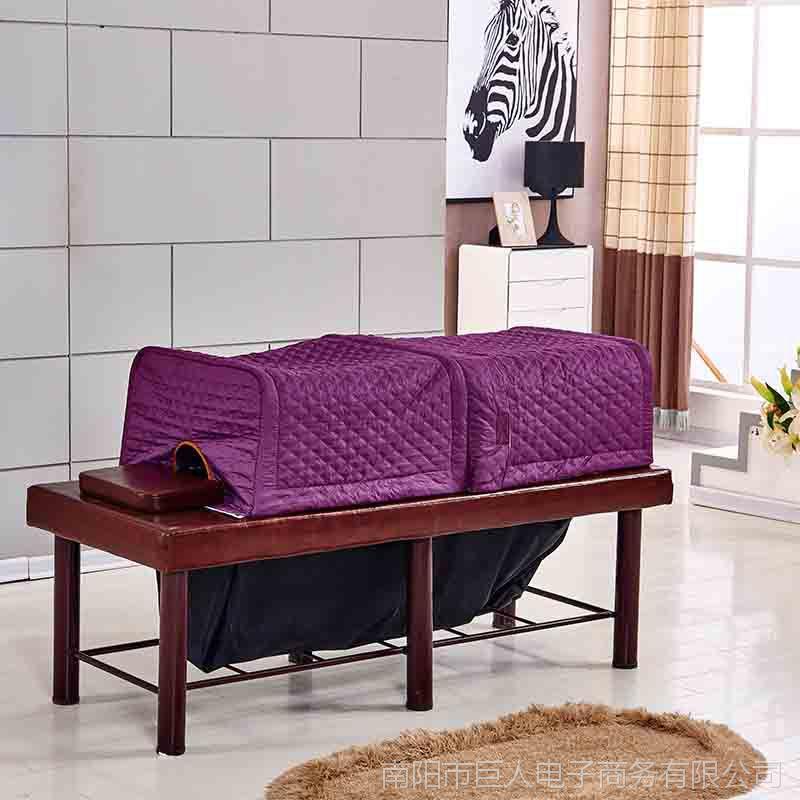 包邮全身蒸汽熏蒸床专用罩可升降实木艾灸床理