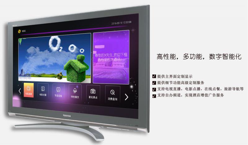 IPTV系统演示效果