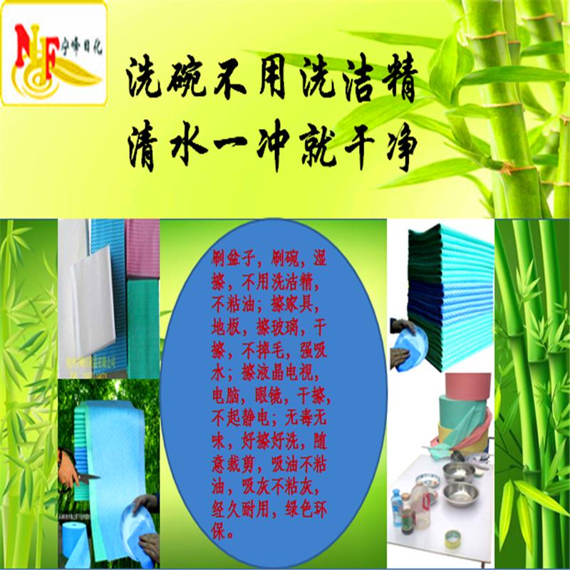 杭州宁峰竹纤维抹布洗碗不用洗洁精清水一冲就干净