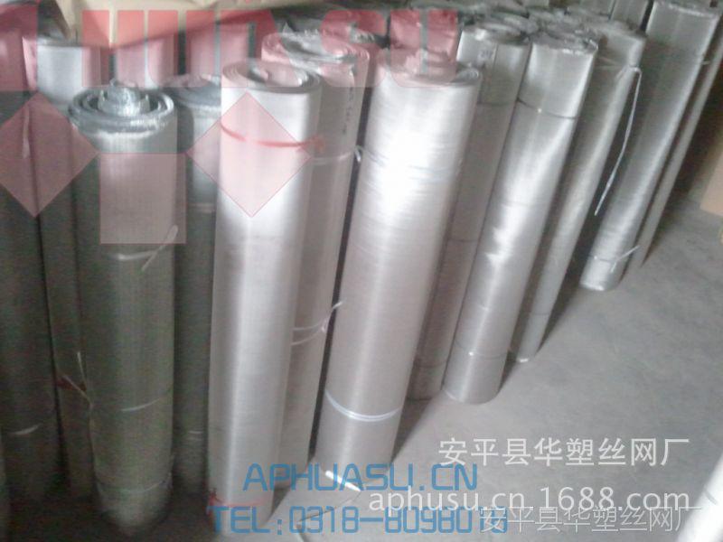 【厂家直销】不锈钢过滤网、过滤片、不锈钢编织网、不锈钢丝网