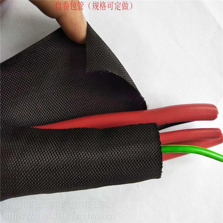 厂家生产 包电线套管 抗老化纺织套管 半开口自卷式套管 透气散热套管 直径50mm