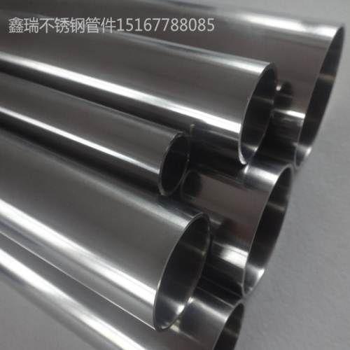304不锈钢薄壁水管,304不锈钢卫生级水管,不锈钢食品级水