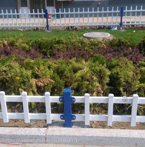 浦江县喷塑锌钢草坪护栏厂家专销