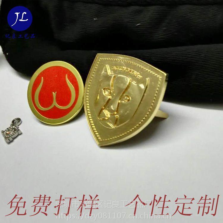 奖牌定做马拉松运动会比赛奖牌制作奖章金属挂牌