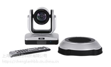 AVER VC520+是圆展适用于中大型会议室的软件云端视频会议专用摄影机