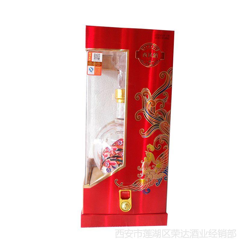 精选陕西名酒西凤酒V30凤香型45度500ml盒装 产地货源批发