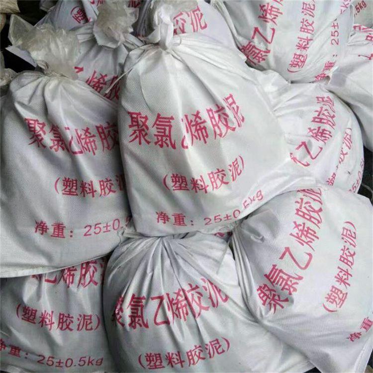 临高县建筑防水聚氯乙烯胶泥 pvc塑料防水油膏厂家