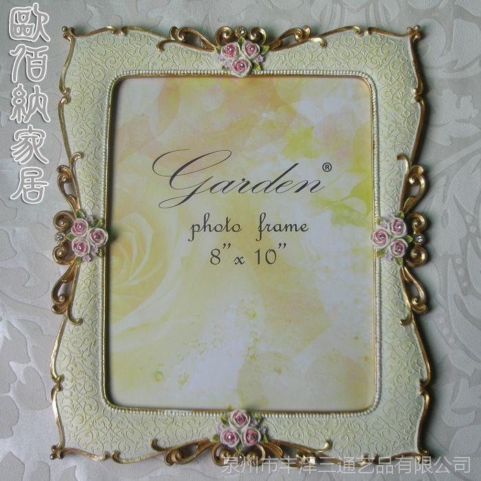 10寸一件混批田园风格相框欧式相架浮雕玫瑰像框像架婚纱影楼精品
