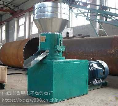 锦州生物质燃料成型机 成型燃料机厂家批发