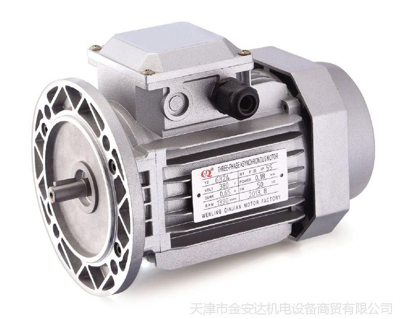 三相铝壳电机 供应铝壳电机