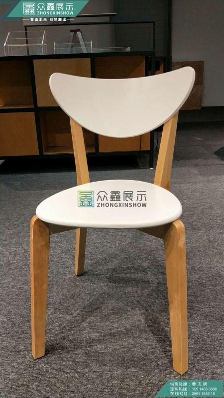 小米之家小米洽谈椅制作