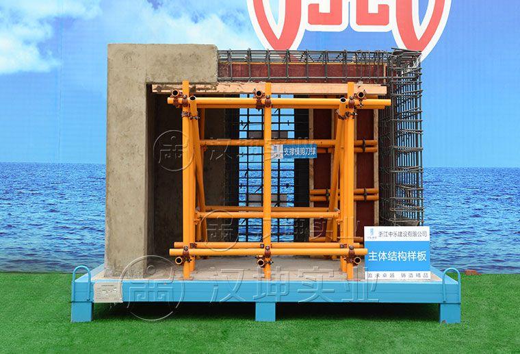 陕西施工质量样板 工程工法样板展示 主体结构样板制作厂家