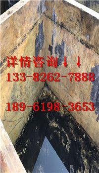 阜阳工业污水池防腐公司欢迎您