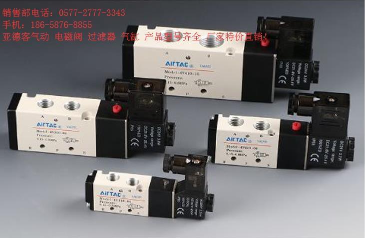 3v210-06 原装亚德客电磁阀图片