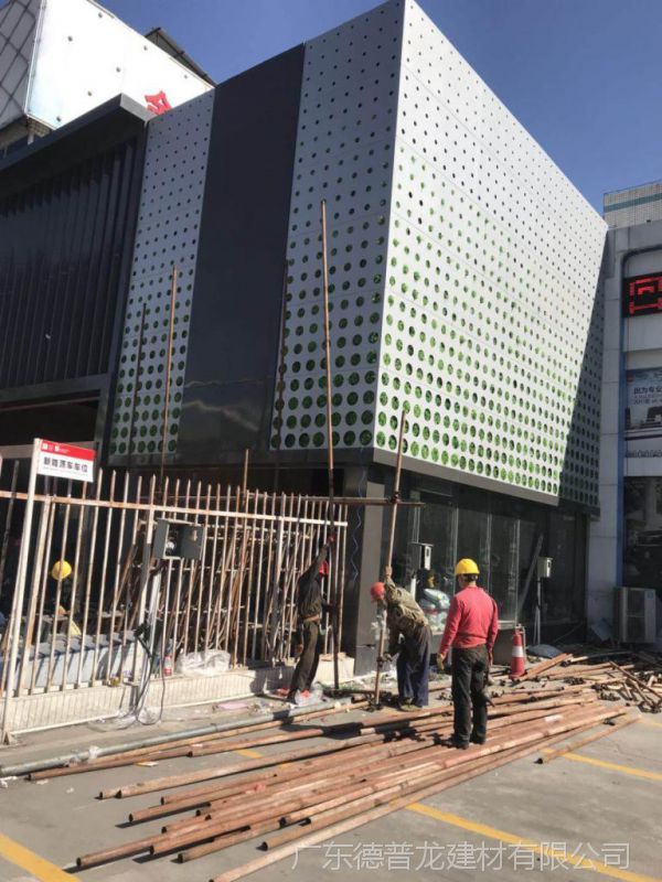 广东德普龙 批发新能源传祺店定做吊顶铝天花板;欢迎选购