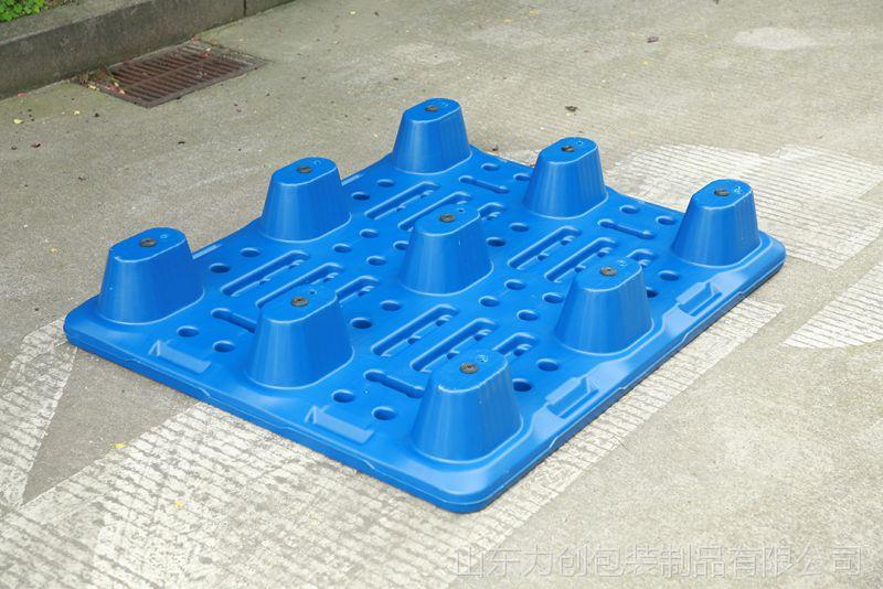 塑料托盘 塑料托盘多少钱 力创放货托盘厂家批发直供