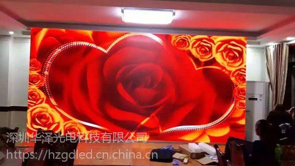 P2.5室内高清LED显示屏大型会议室全彩色宣传动态视频广告大屏幕