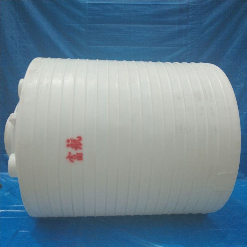 10吨塑料水塔批发富航10立方化工储罐10Tpe水箱