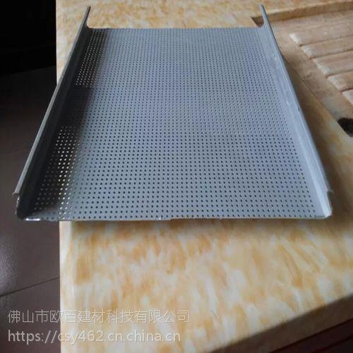 供应高边防风铝条扣板 200mm铝条扣板价格_欧百得