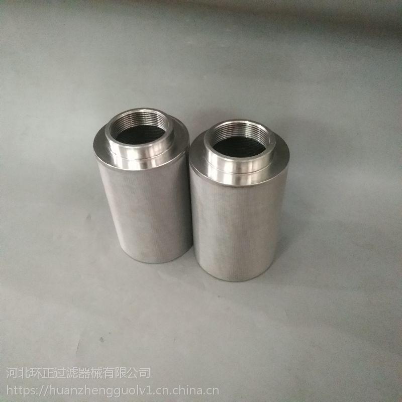 10寸不锈钢滤网筒烧结网滤芯内丝1-200微米五层烧结粉尘过滤304