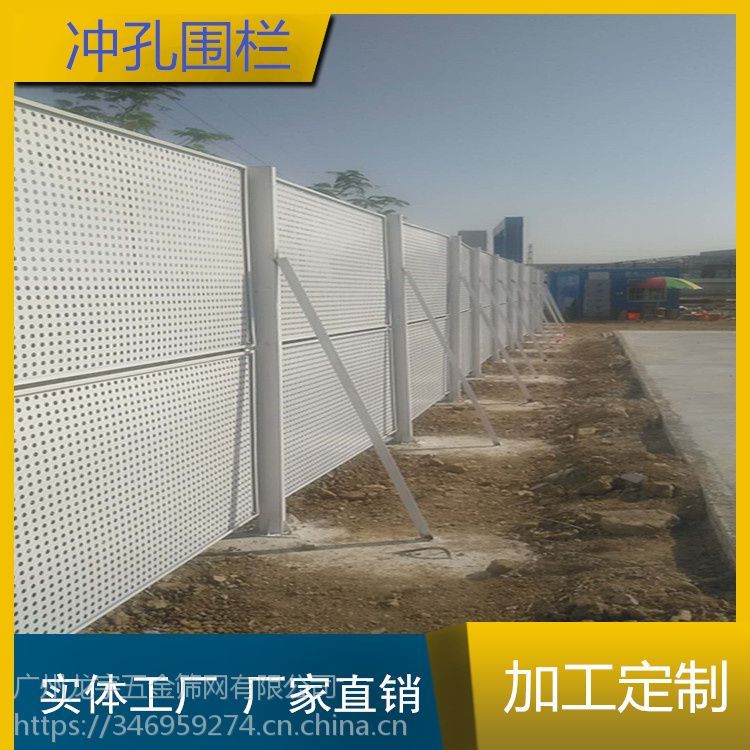 红旗镇冲孔板围挡 海边防护围栏 厂家报价