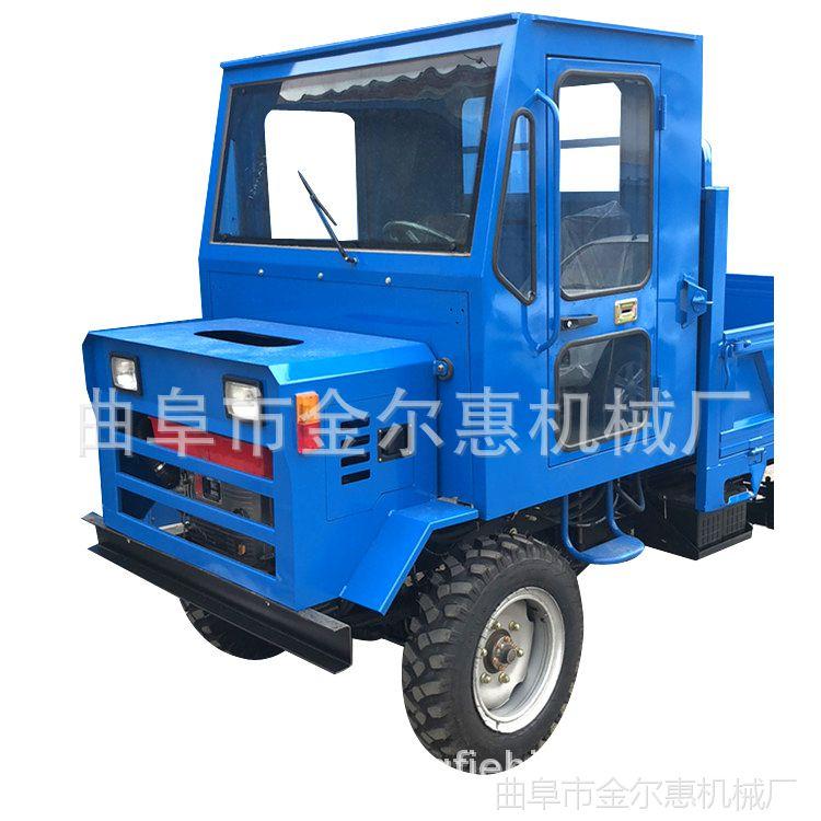 四轮拖拉机四驱简易棚 25马力高低速四不像运输车 翻斗电启双顶车