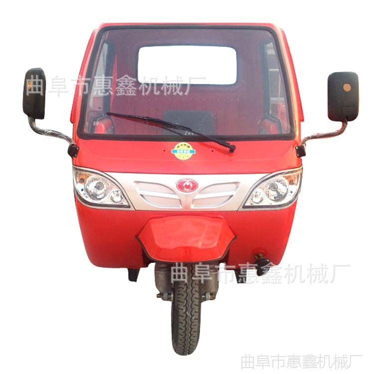 载重2T柴油农用三轮车 节能环保型柴油三马子 沙场装车走料三轮车