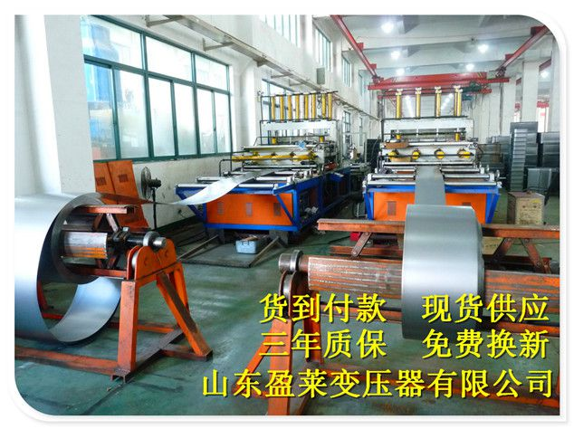 新闻:石门县S13/S11系列油浸式式变压器参数价格