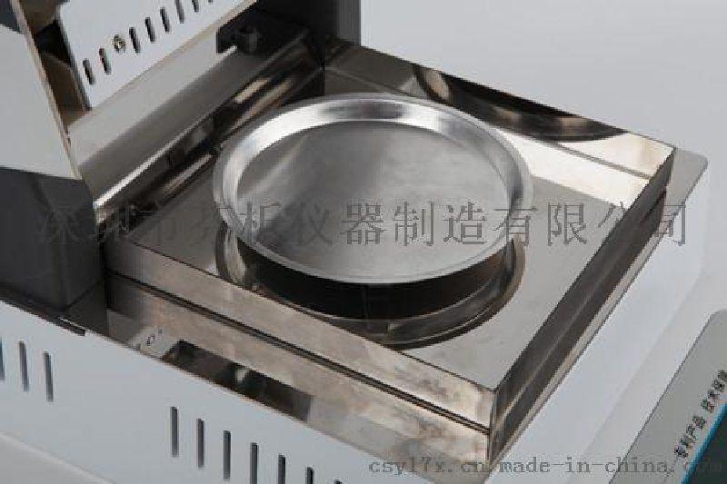 深芬仪器专利产品肉类水分测试仪