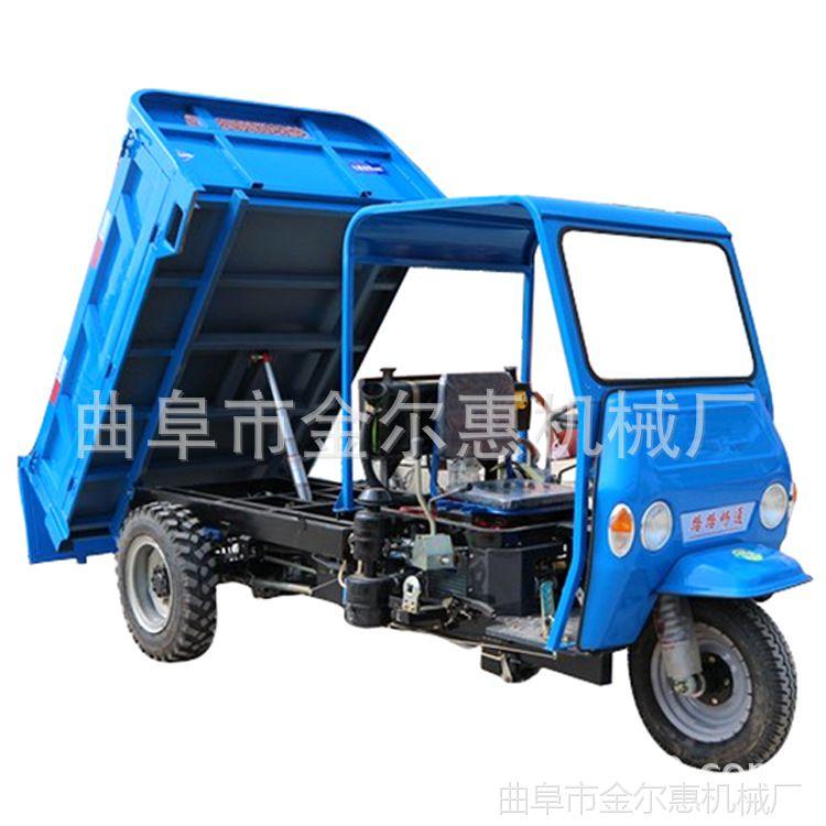 运输载重大柴油三轮车 工地拉灰专用三轮车  25马力柴油三轮车