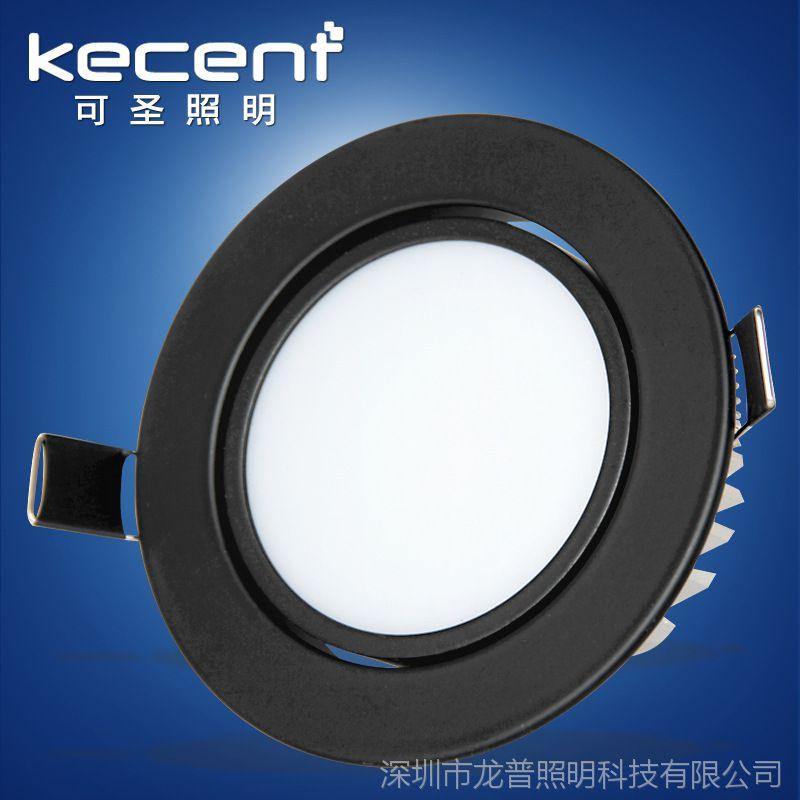 led黑色筒灯3w 5w 7w筒射灯欧式美式天花灯嵌入式开孔6.5 7 9公分